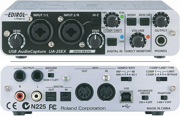 Профессиональный USB-аудиоинтерфейс Edirol UA-25EX