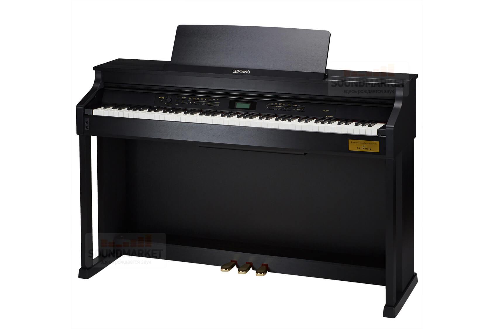 Новинка Casio AP-700